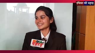 Vidhi Deshwal 'Bata Mere Yaar Sudama Re'  के साथ, एक ख़ास मुलाक़ात -