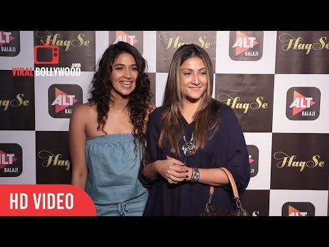 Urvashi Dholakia At ALT Balaji's Haq Se Web Series Special Screening