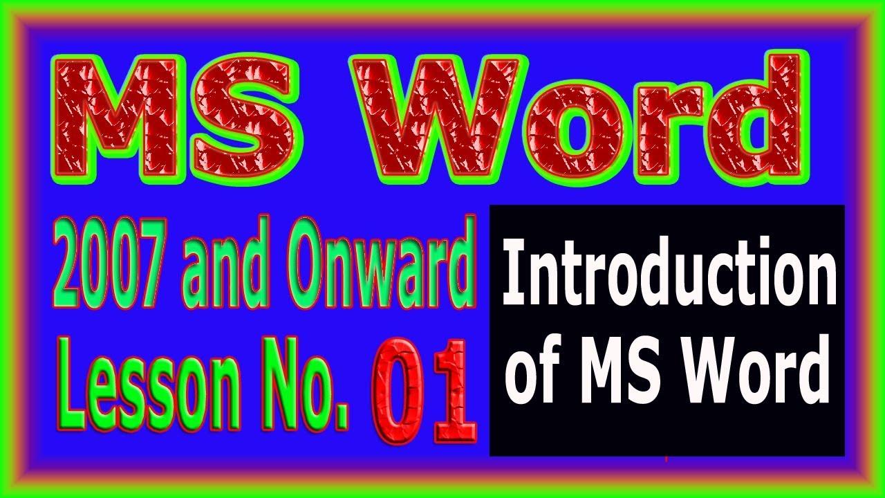 microsoft word 2007 tutorial in urdu introduction to ms word