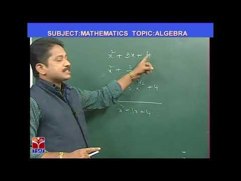 T-SAT || FOREST UDYOGA GUIDE || Mathematics -  Algebra- P1 || P.Suresh kumar
