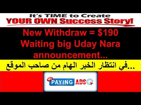 Mypayingads, waiting the big Uday Nara annoucement : سحب جديد في انتظار الجديد