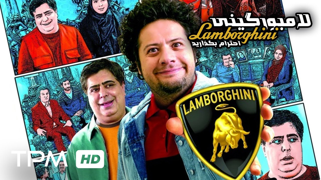 Komedi Filme