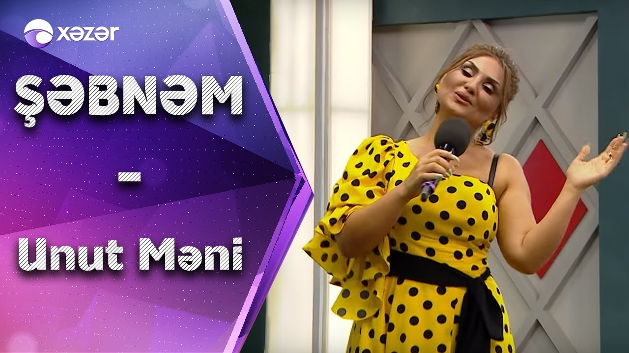 Irade Mehri - Axtar Meni 2016 (Official Audio)