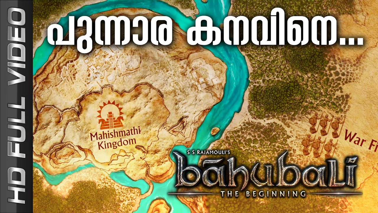 Image result for baahubali map
