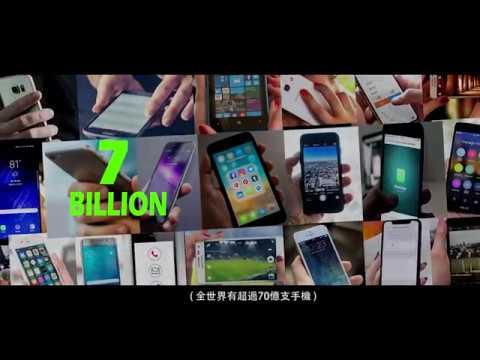 綠色行銷案例—工業局循環經濟國際宣傳影片城市採礦篇中文版 - YouTube