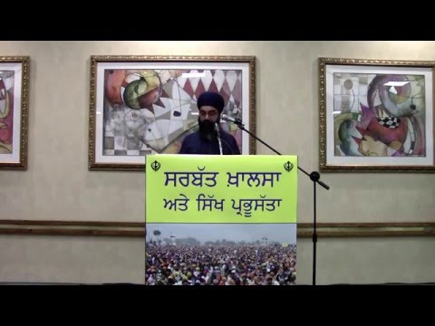 Sovereign Khalsa: Aligning with the Sovereign - Bhai Sukhwinder Singh (UK)