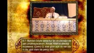 Ahmet Naina - İnsan 22-31, A'la, Adiyat, Nasr ve İhlas Suresi