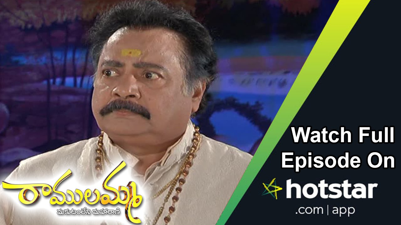 Ramulamma - Episode 73 ( 28 - January- 15 )