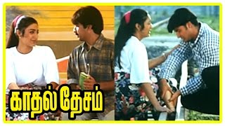 Kadhal Desam Tamil movie | scenes | Vineeth and Abbas save Tabu