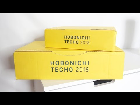 Hobonichi Techo ほぼ日 2018 Haul!!