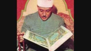 تلاوة روعة للشيخ عبد الباسط من سورة طه بمقام نهاوند(1)