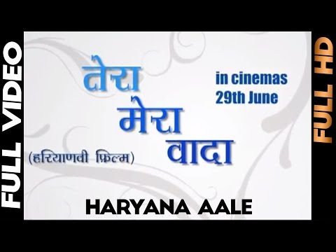 Mast Haryanvi | Dance Song | Haryana aale | Full Song | Tera Mera Vaada | Yellow Music
