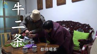 【牛二条】619 80岁亲姐妹26没见面,外孙领她千里迢迢再相聚!孙媳:姥别太激动