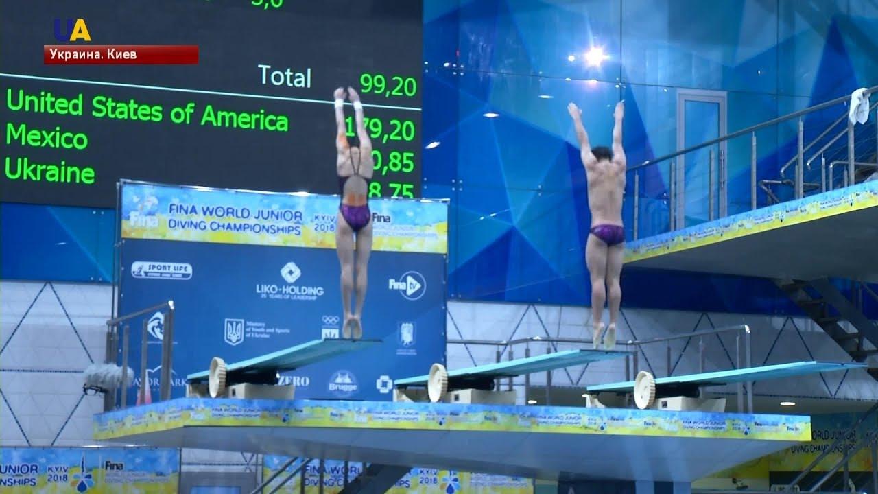 Чемпионат мира по прыжкам в воду среди юниоров стартовал в Киеве