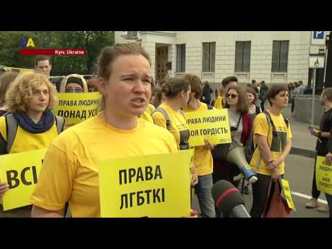 LGBT life in Ukraine from YouTube · Duration:  4 minutes 48 seconds