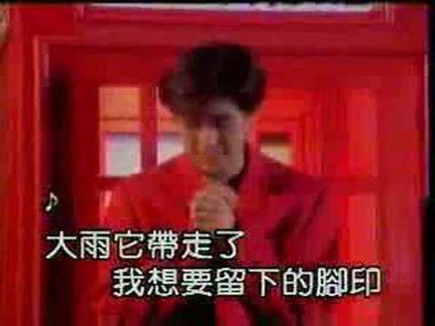 Jimmy Lin Zhi Ying - Qian Gua Ni De Wo