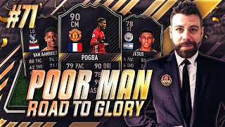OMG I PACK 8 OTW PLAYERS IN A ROW - FUT CHAMPIONS - Poor Man RTG #71 - FIFA 17 Ultimate Team