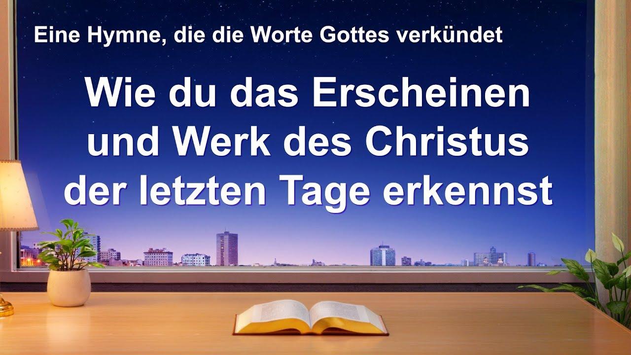 Wie du das Erscheinen und Werk des Christus der letzten Tage erkennst | Christliches Lied