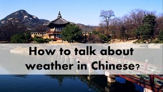 How to talk about weather in Chinese? -  天气.