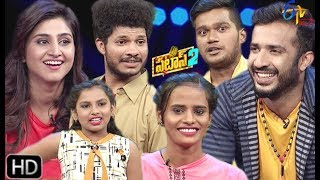 Patas 2 | 15th August 2019 | Full Episode 1135 | ETV Plus
