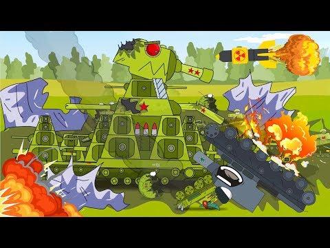 Dibujos animados sobre KB-44 tanques de guerra. Tanques de agua para niños. Coches monstruosos.
