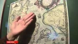 Великая Тартария официально признана Русским наследием