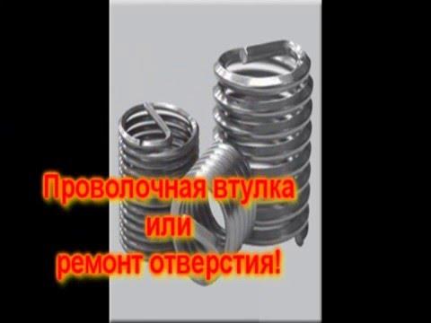 Артериальное давление: норма и крайности - РИА Новости, 09
