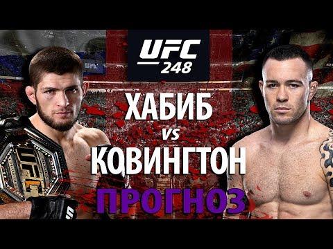 НИКТО НЕ ОЖИДАЛ!🔥 Хабиб Нурмагомедов против Колби Ковингтона! Кто самый сильный борец в UFC?