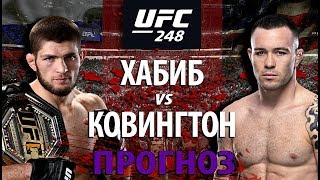 НИКТО НЕ ОЖИДАЛ🔥 Хабиб Нурмагомедов против Колби Ковингтона Кто самый сильный борец в UFC?
