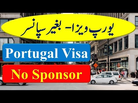 Europe Visa without sponsor/invitation. Portugal Schengen Vi