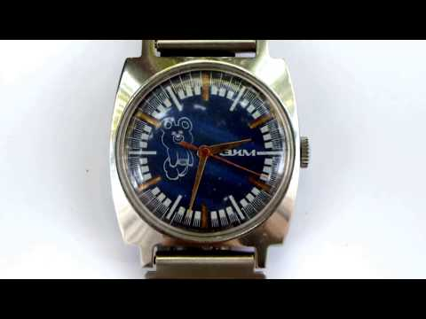 Vintage ZIM POBEDA (Зим Победа) USSR Mechanical Watch With Moscow Olimpic Games 1980.