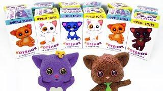 МЯУ-МЯУ ОЗОРНЫЕ КОТЯТА! Сюрпризы с игрушками от Fresh Toys Surprise unboxing НОВИНКА 2018