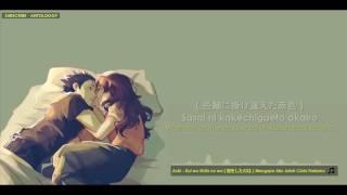 AIKO Koi Wa Shita No Wa Lyrics Video Ost Koe No Katachi