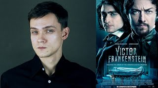 Виктор Франкенштейн (2015) - Обзор трейлера