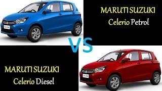 MARUTI SUZUKI Celerio - Petrol VS Diesel : Comparison, Review, Features, Specs, Price