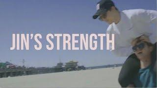 how strong is jin? | 방탄소년단 석진 강한 BTS