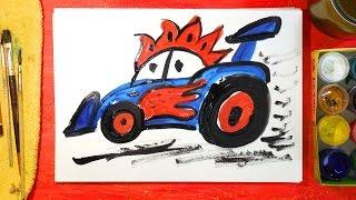 Как нарисовать Гоночную Машину. Урок рисования для детей, Машинки Петрушки(РыбаКит - Папа рисует: http://www.youtube.com/ribakit3