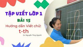 Tập viết lớp 1: Bài 15 - Hướng dẫn viết chữ: t & th | TV lớp 1 hiện hành | Cô Quỳnh