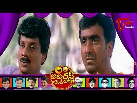 Jabardasth Telugu Comedy   Back to Back Telugu Comedy Scenes   50
