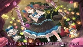 中川翔子「ドリドリ」