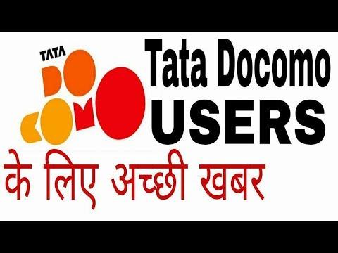 TATA DOCOMO AND AIRTEL MERGER | TATA DOCOMO NOT SHUTTING DOWN | GOOD NEWS FOR TATA DOCOMO USERS |