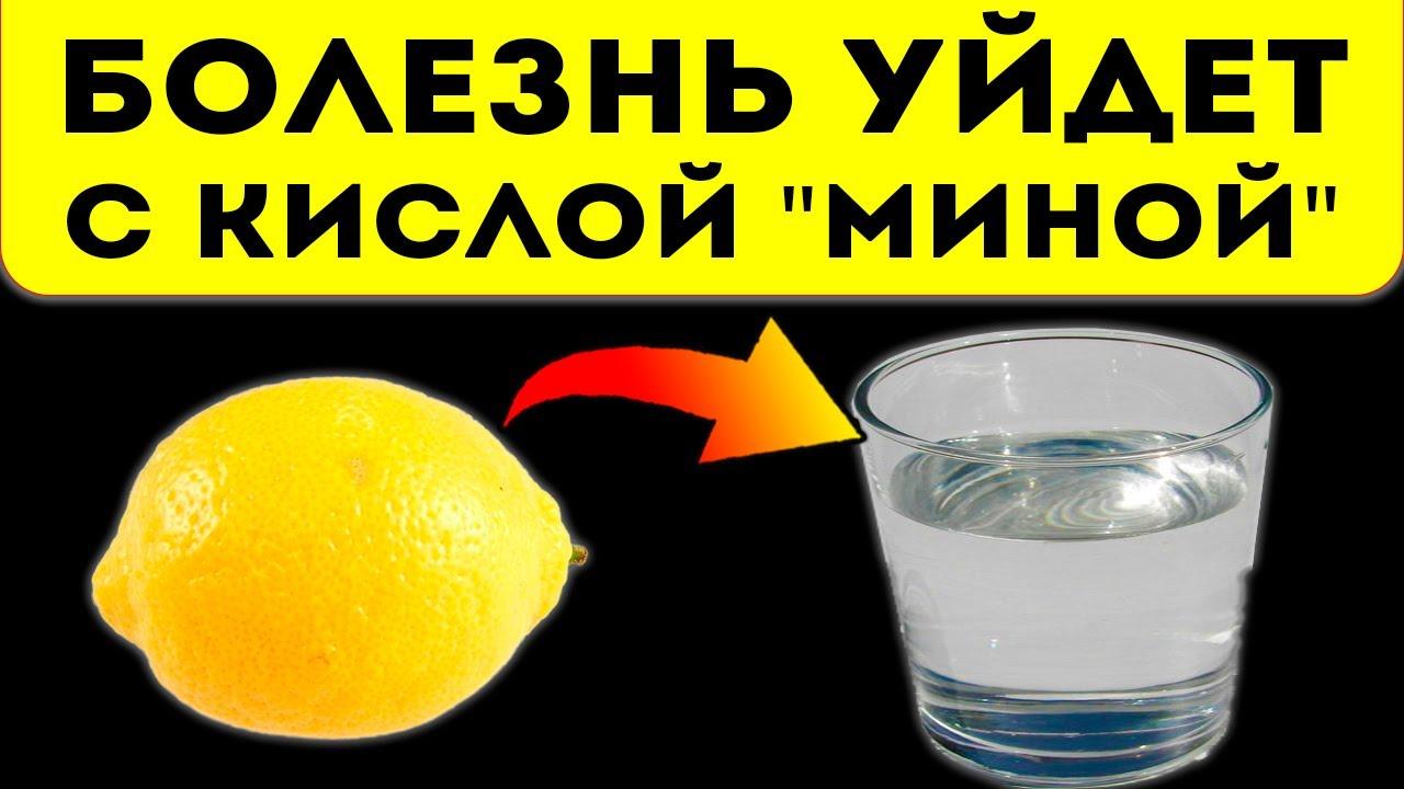 Пей утром вместо кофе! Вот что творит лимон с иммунитетом, сердцем и сосудами