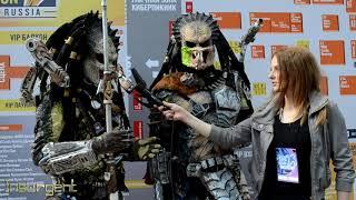 Интервью с Хищниками на Epic Con