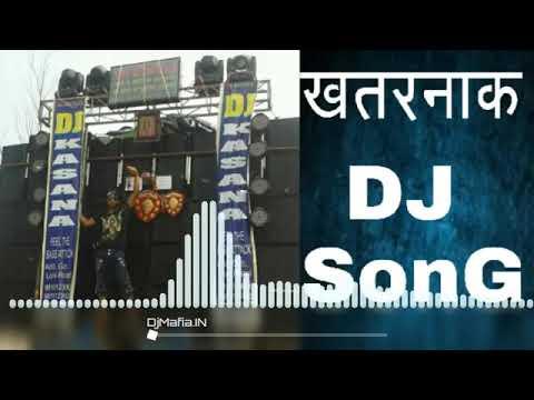 DJ vibration Jai Bholenath DJ check