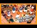 Bangalore Naatkal All Video Songs | Arya Video Songs | Rana Video Songs | Sri Divya Video Songs