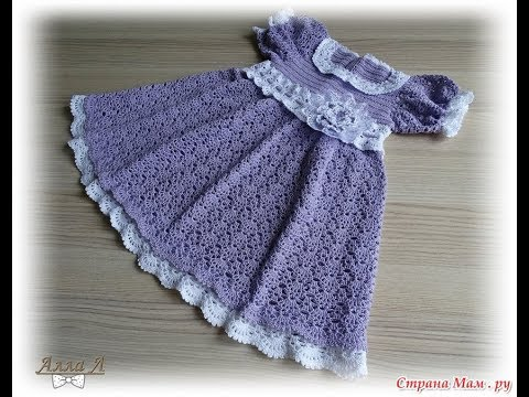 Baby Crochet Patterns Crochet Patterns| Free |crochet baby