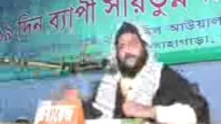 Bangla waz enayetullah abbasi