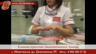 Обучение косметологии в Махачкале-8988 200 37 36