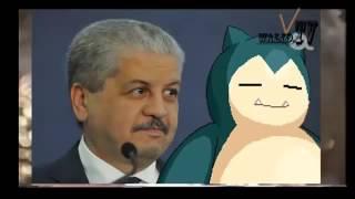 فيلم عبد المالك سلال   YouTube