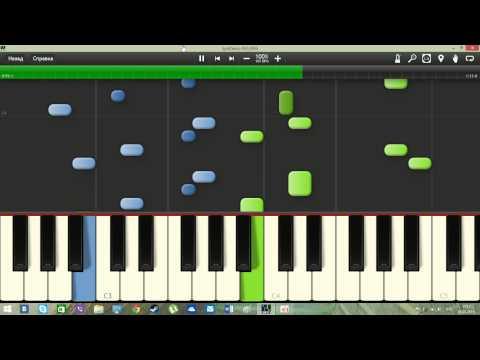 Criminal Minds (Coda) Piano